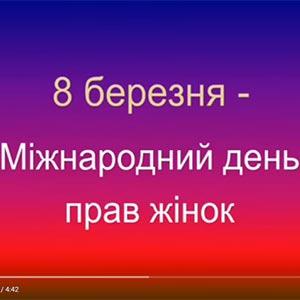 8bereznya