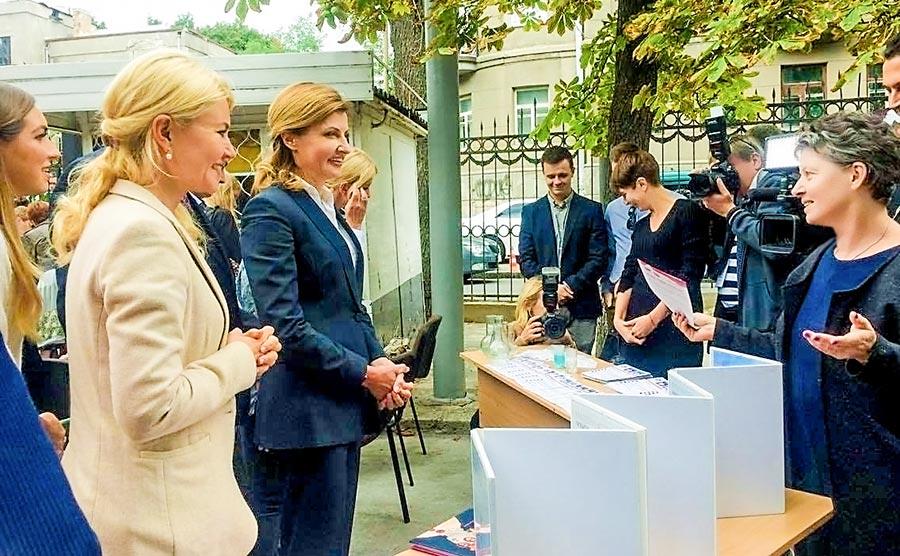 Арсенал Ідей Україна у Харкові