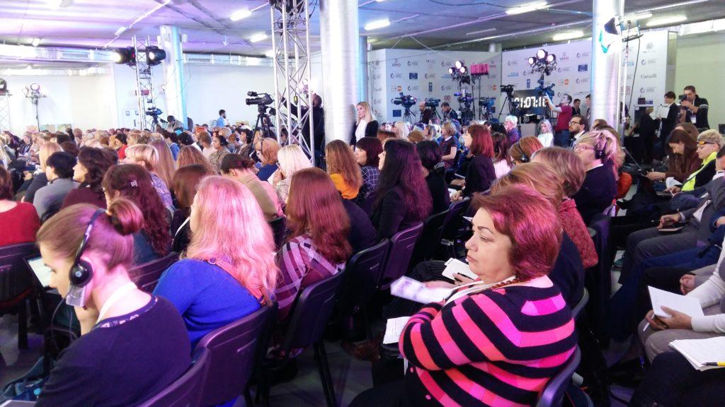 Перший Український жіночий конгрес