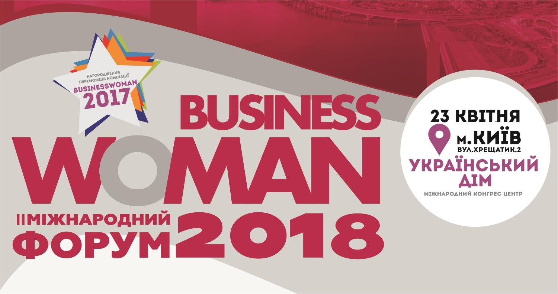 BusinessWoman2018