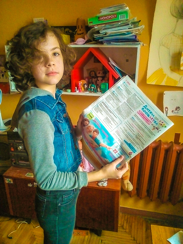 «Дитяча площАРТка» лабораторний щоденник для дітей та дорослих