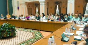 Нарада Віце-прем'єр-міністерки з питань європейської та євроатлантичної інтеграції