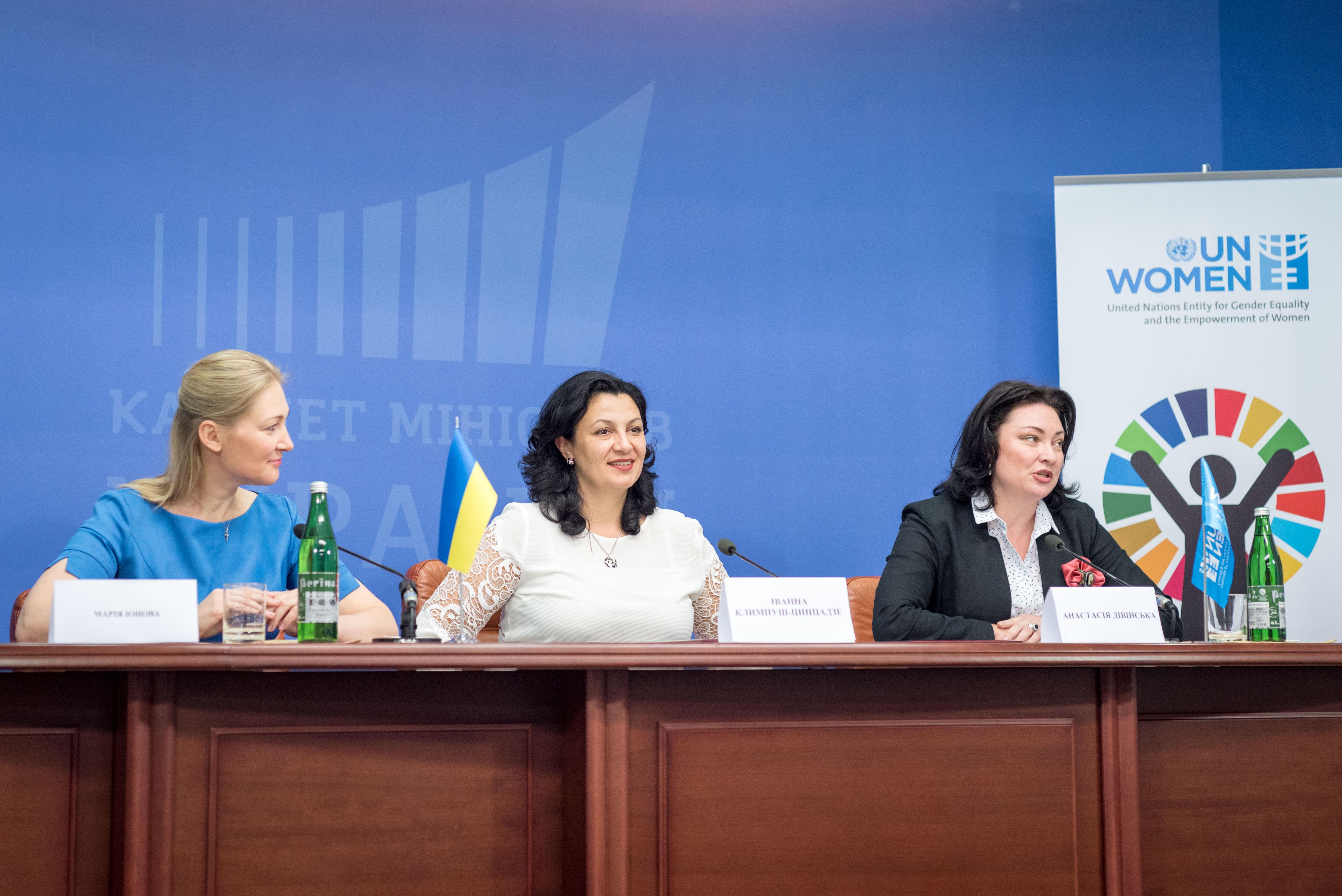 Уряд України та ООН Жінки в Україні розширюють співпрацю
