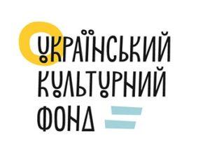 Музей жіночої та гендерної історії – простір для діалогу