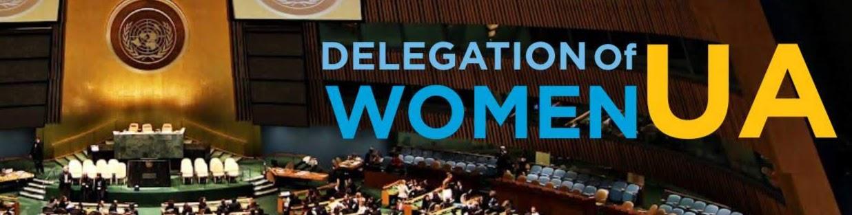 the Women of Distinction Award