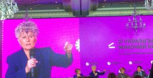 У Києві відбувся Другий український жіночий конгрес