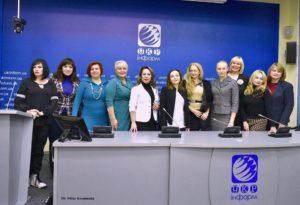 Програма із розвитку жіночого партнерства та демократичного лідерства Україна – США