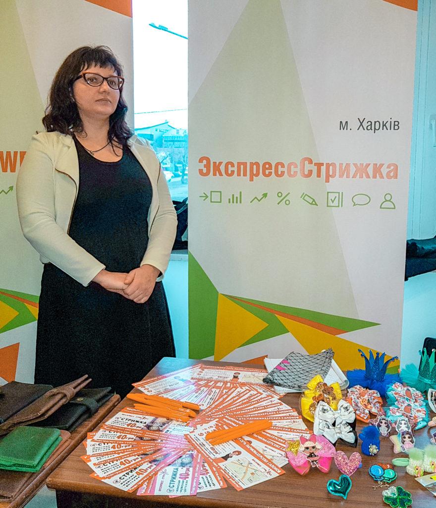 Тетяна Корнієнко, власниця декількох перукарень мережі «Експрес Стрижка»