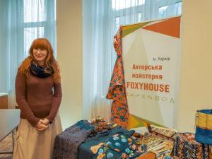 Ірина Ворожейкіна - FoxyHouse