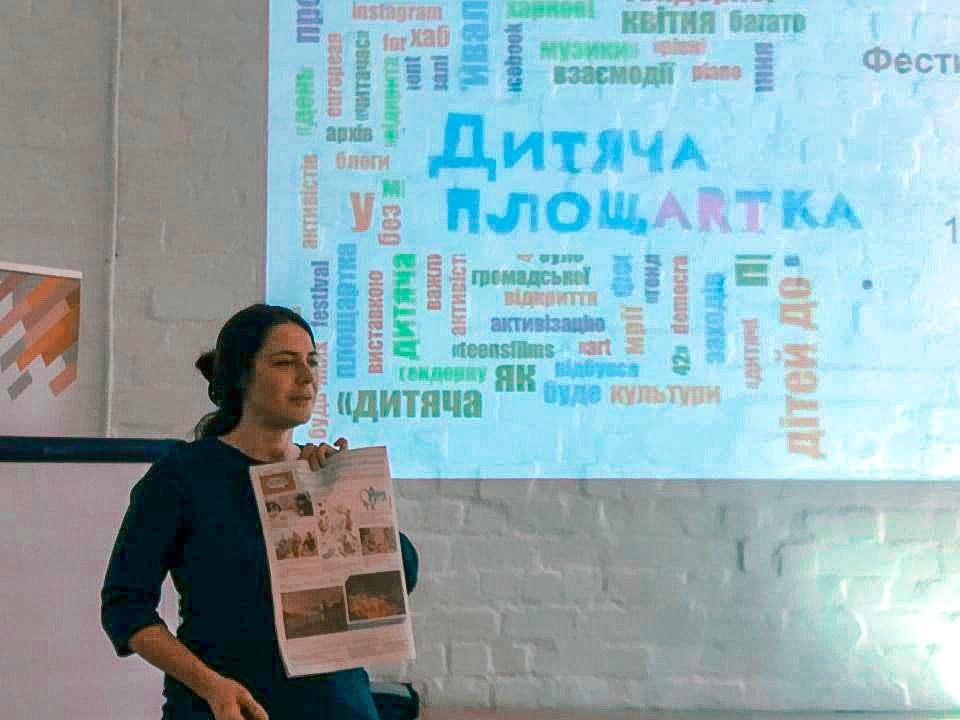 Березневий випуск газети «Дитяча площАРТка»