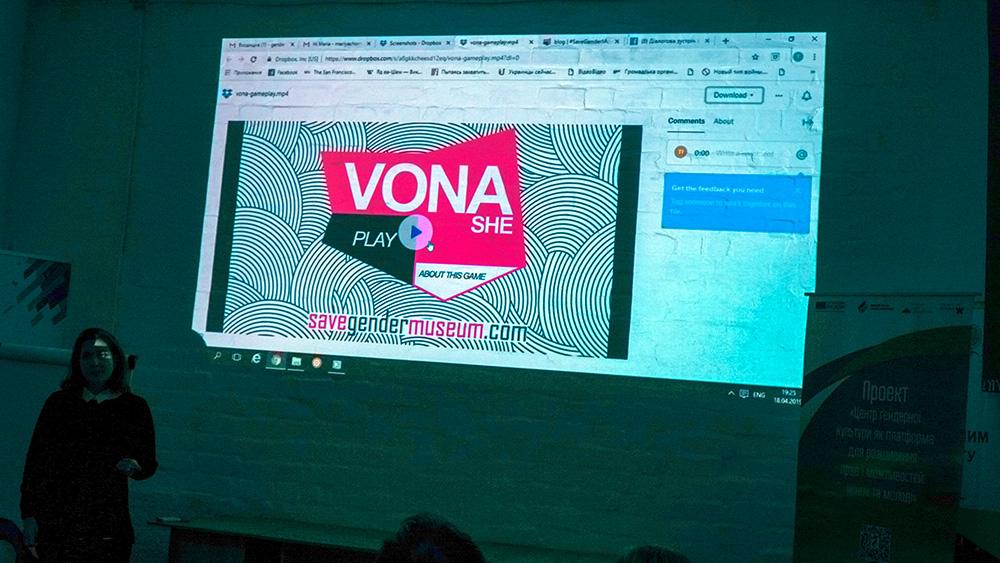 Відеогра «VONA» – шлях до гендерного просвітництва