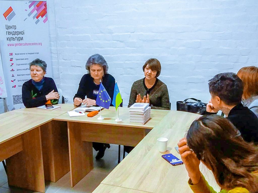 Науковиці Національного університету «Києво-Могилянська академія». Віра Агеєва та Світлана Оксамитна