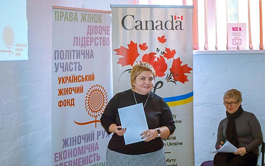 «Голос жінок і лідерство – Україна»