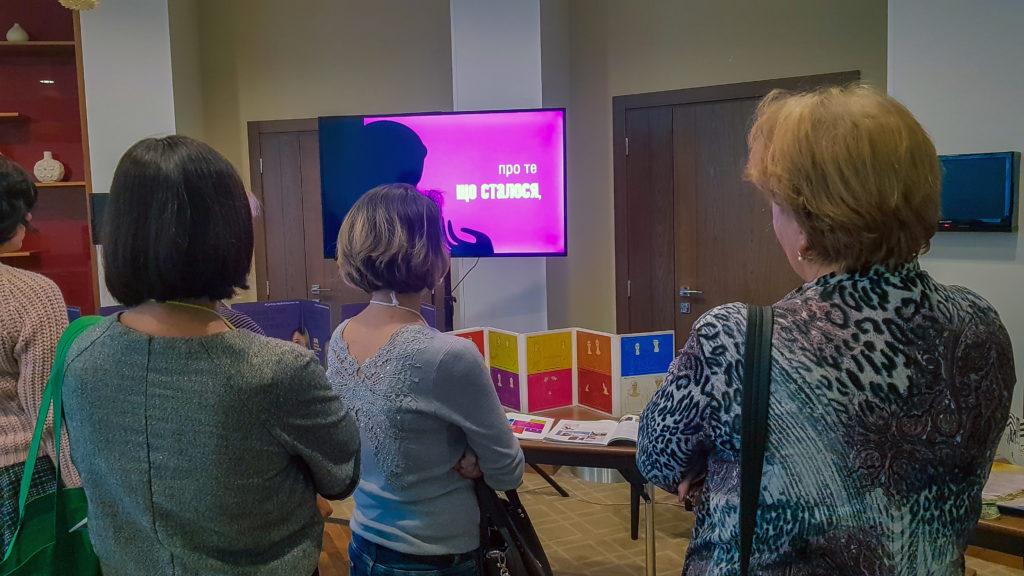 На запрошення організаторок форуму у ньому взяв участь проєкт «Музей на колесах» Музею жіночої та гендерної історії.