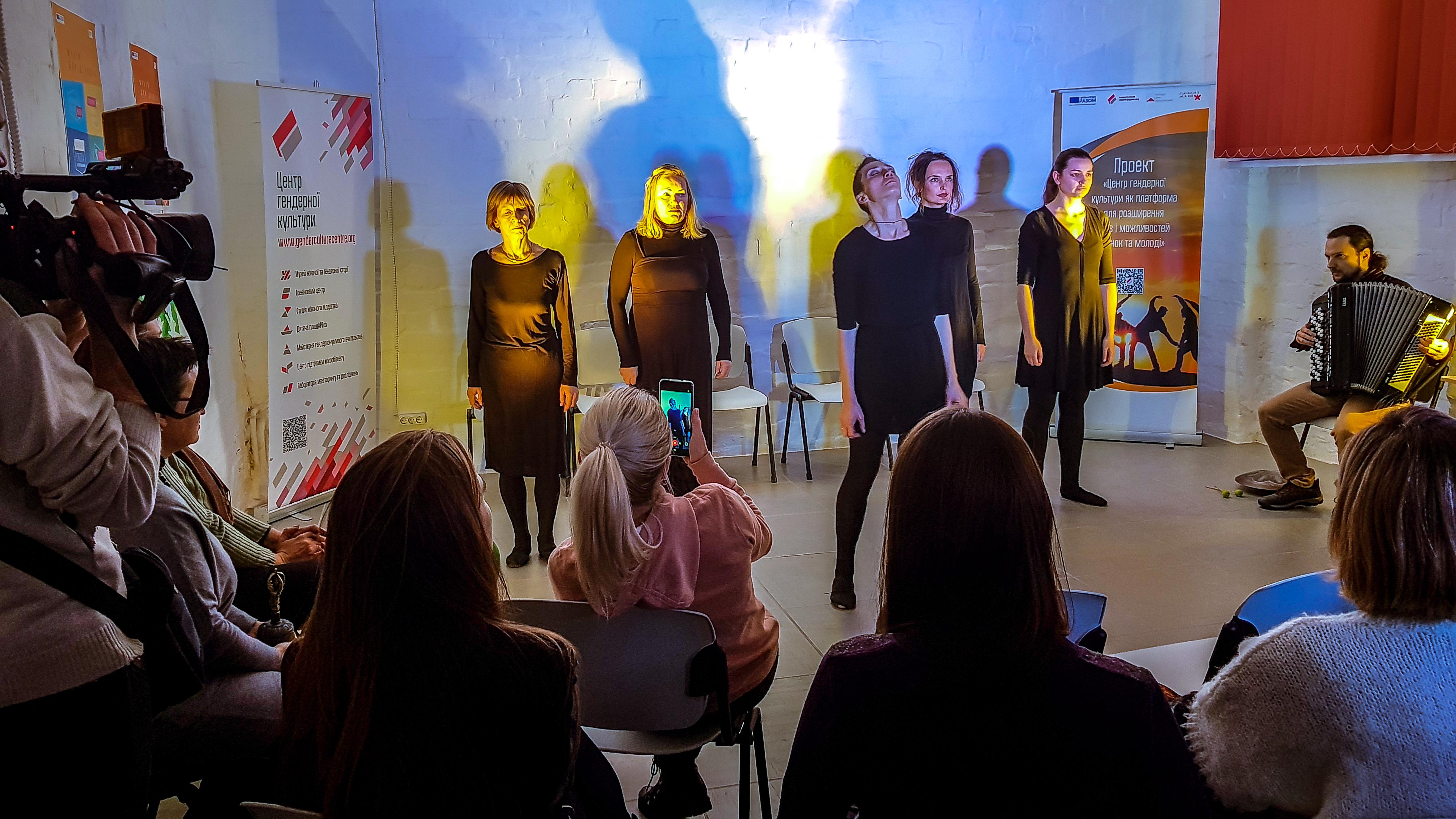 Плейбек-театр «Живе дзеркало»