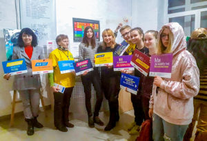 Партнерство з «Харківським центром волонтерів»