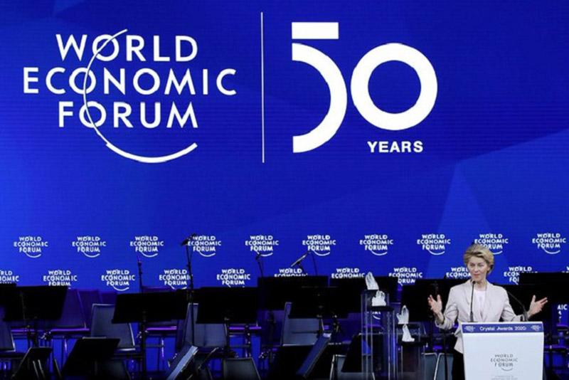 Всесвітній економічний форум – 2020