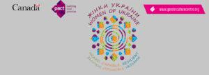 Жінки України: залучені, спроможні, незламні