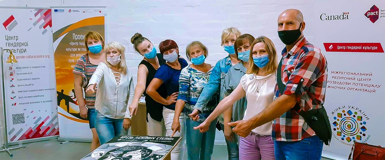 Гості з Донецької області у Центрі гендерної культури