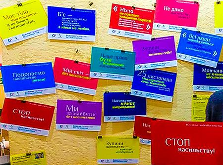 Українському жіночому фонду 20 років