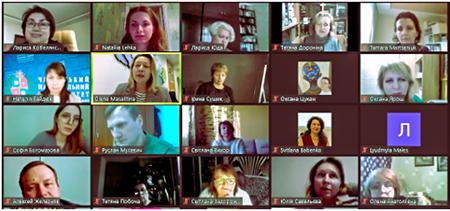 Громадська експертна Рада з гендерних питань