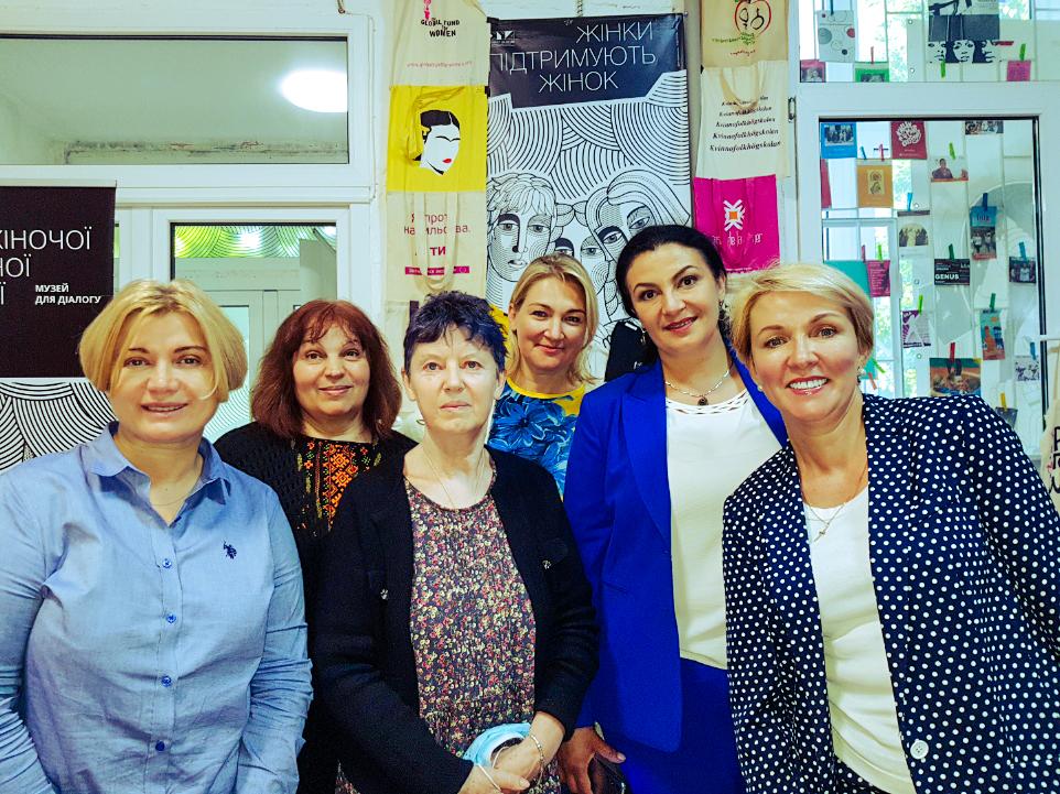 У гостях гендерного музею народні депутатки України